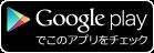 Google store